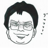 Yasuyuki Kono | Social Profile