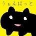 @Hachikuma