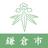 kamakura_oofuna