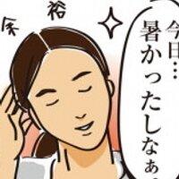 Az (エイジ)   Social Profile