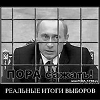 A.Ponukalov (@APonukalov)