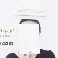 eme Nar | Social Profile