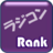 Rank_Radicon