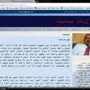 مدونة زياد عبابنة