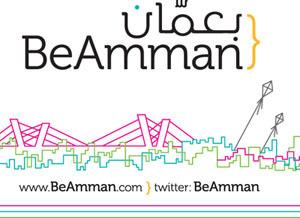 BeAmman Social Profile