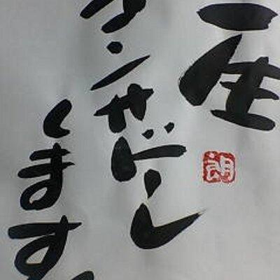 Satoshi Tabata | Social Profile