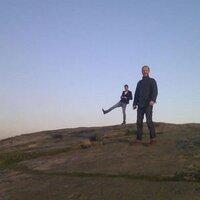 David Moynihan | Social Profile