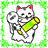 hankohiroba_ike