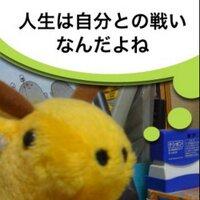 とらっきさん(単身赴任になりました) | Social Profile