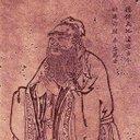 공자(孔子, Confucius)