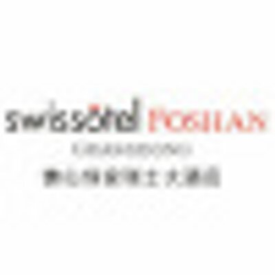 Swissôtel Foshan