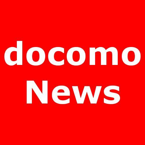 ドコモ ニュース Social Profile