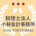 税理士法人小林会計事務所 | Social Profile