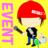 博物館 美術館 デート アド・ミュージアム東京ESP学園(東京)コンサートスタッフ科57