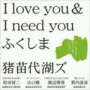 ぐっさん=篠井祐喜