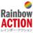 Rainbow_Action