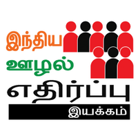IAC Coimbatore | Social Profile