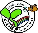 たね蒔きジャーナル(MBSラジオ) Social Profile