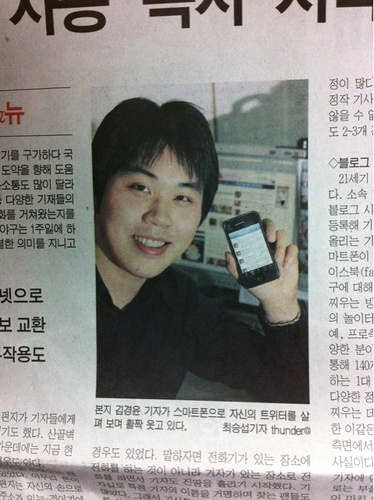 김경윤기자(연합뉴스) Social Profile