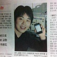 김경윤기자(연합뉴스) | Social Profile