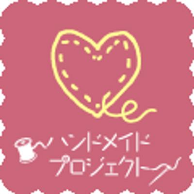 ふんばろうハンドメイドプロジェクト | Social Profile