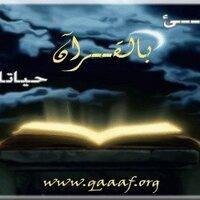 @raid_alharbi
