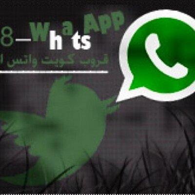 قروب كويت واتس اب | Social Profile