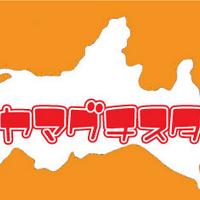 """ヤマグチスタ """"レノファ山口サポーター""""   Social Profile"""