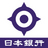 The profile image of Bank_of_Japan_j