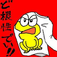 kinjyu | Social Profile