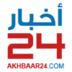 اخبار 24 - السعودية
