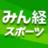 @minkei_sports