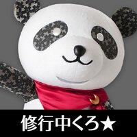 よざくらパンダ | Social Profile