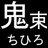 onitsuka_bot