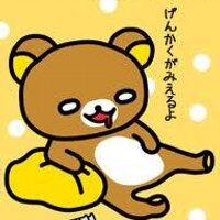 でぶっとん@増量中 | Social Profile