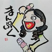 まんぷく | Social Profile