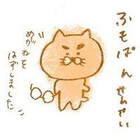 普門正浩(他称:ふもぱん先生) | Social Profile