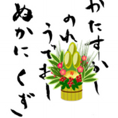 ぢゃむぢゃむ | Social Profile