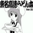 The profile image of prokokoko