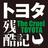 @gyokaigamieru