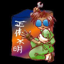 T うんちく@金沢東方祭永-19 Social Profile