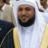 @AlMuaiqlyTube