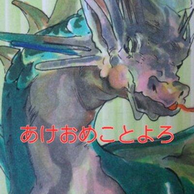 宇多田ヒカル好きでツイッター始めました   Social Profile