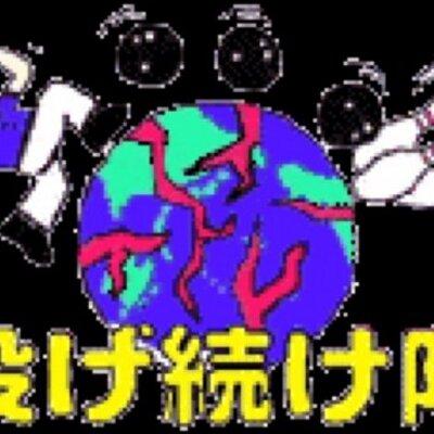 よ〜いち☆彡 | Social Profile
