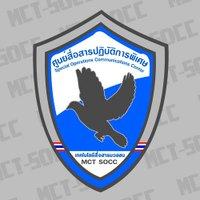 SOCC | Social Profile