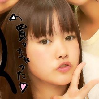 中島由貴 (声優)の画像 p1_8