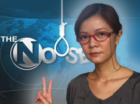 Mdm Nancy Goh (Fake) Social Profile