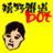 うれしー雅道@bot