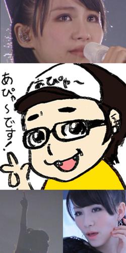 あぴゃ Social Profile