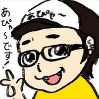 あぴゃ | Social Profile